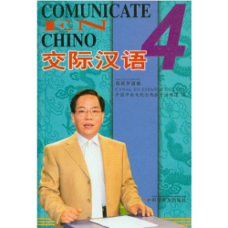 COMUNICATE EN CHINO 4 – DVD