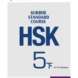 HSK STANDARD COURSE 5B...