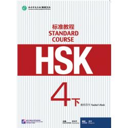 HSK STANDARD COURSE 4B...