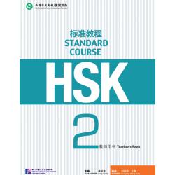 HSK STANDARD COURSE 2...