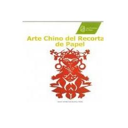 ARTE CHINO DEL RECORTADO DE...