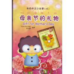 GIFT FOR MOTHER´S DAY