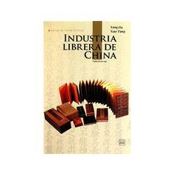 INDUSTRIA LIBRERA DE CHINA