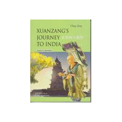 XUANZANG´S JOURNEY TO INDIA