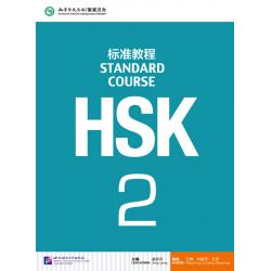 HSK STANDARD COURSE 2 TEXTBOOK
