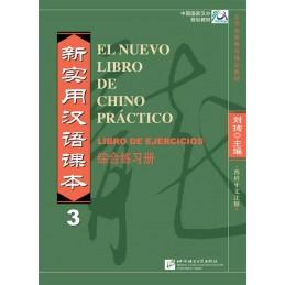 EL NUEVO LIBRO DE CHINO...