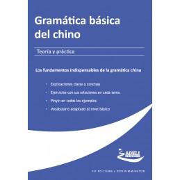 GRAMÁTICA BÁSICA DEL CHINO