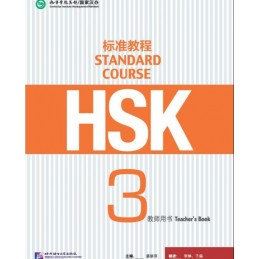 HSK STANDARD COURSE 3...