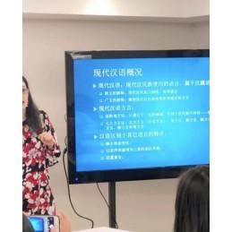 国际汉语教师提升课程-汉语教学基础知识 I