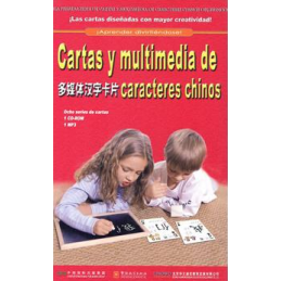 CARTAS Y MULTIMEDIA DE...