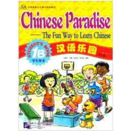 CHINESE PARADISE 1B...