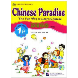 CHINESE PARADISE 1B WORKBOOK