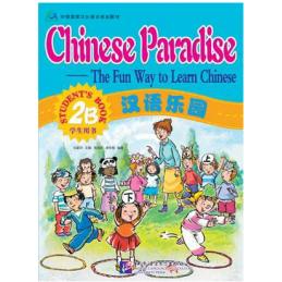 CHINESE PARADISE 2B...