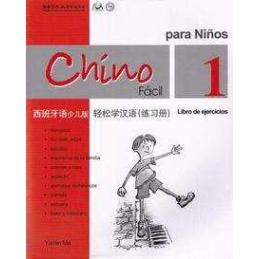 CHINO FÁCIL PARA NIÑOS 1 –...