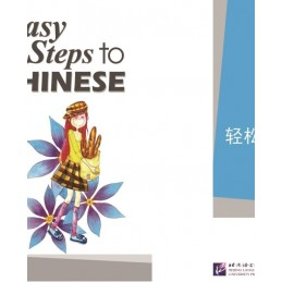 EASY STEPS TO CHINESE 1...