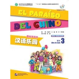 EL PARAISO DEL CHINO 3...