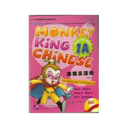 MONKEY KING CHINESE 1A