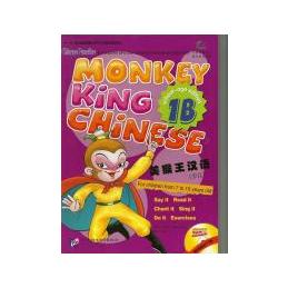 MONKEY KING CHINESE 1B