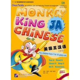 MONKEY KING CHINESE 3A