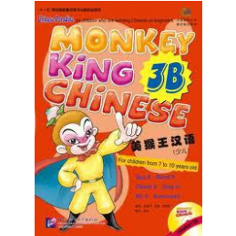 MONKEY KING CHINESE 3B