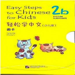 EASY STEPS TO CHINESE FOR...