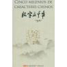 CINCO MILENIOS DE CARACTERES CHINOS + 4DVD