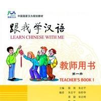 Libros profesores