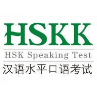 Examenes HSKK