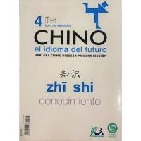 CHINO el idioma del futuro