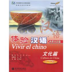 VIVIR EL CHINO- CULTURA...