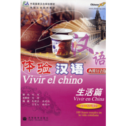 VIVIR EL CHINO – VIVIR EN...