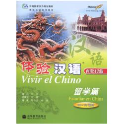 VIVIR EL CHINO – ESTUDIAR...