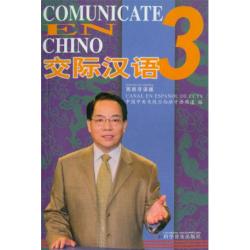 COMUNICATE EN CHINO 3 – DVD