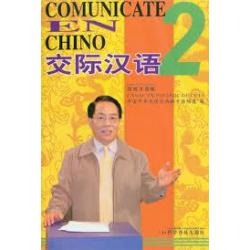 COMUNICATE EN CHINO 2 – DVD