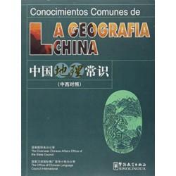 CONOCIMIENTOS COMUNES DE LA...