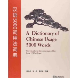 A DICTIONARY OF CHINESE...