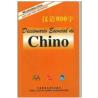 DICCIONARIO ESENCIAL DE CHINO 800 CARACTERES
