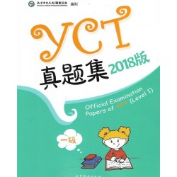 YCT OFFICIAL EXAMINATION...