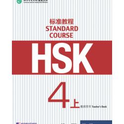 HSK STANDARD COURSE 4A...