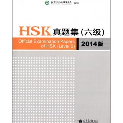HSK OFFICIAL EXAMINATION PAPERS 6 (2014)