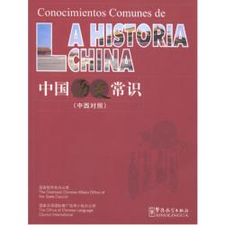 CONOCIMIENTOS DE LA...