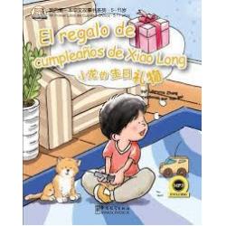 EL REGALO DE CUMPLEAÑOS DE...