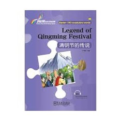 LEGEND OF QINGMIN FESTIVAL
