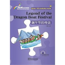 LEGEND OF THE DRAGON BOAT...