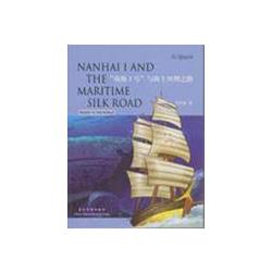 NANHAI I AND THE MARITIME...