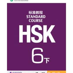 HSK STANDARD COURSE 6B...