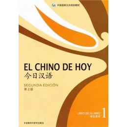 EL CHINO DE HOY 1 (2ª...