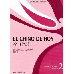 EL CHINO DE HOY 2 (2ª...