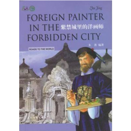 FOREIGN PAINTER IN THE...