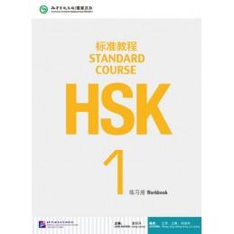 HSK STANDARD COURS 1 WORKBOOK